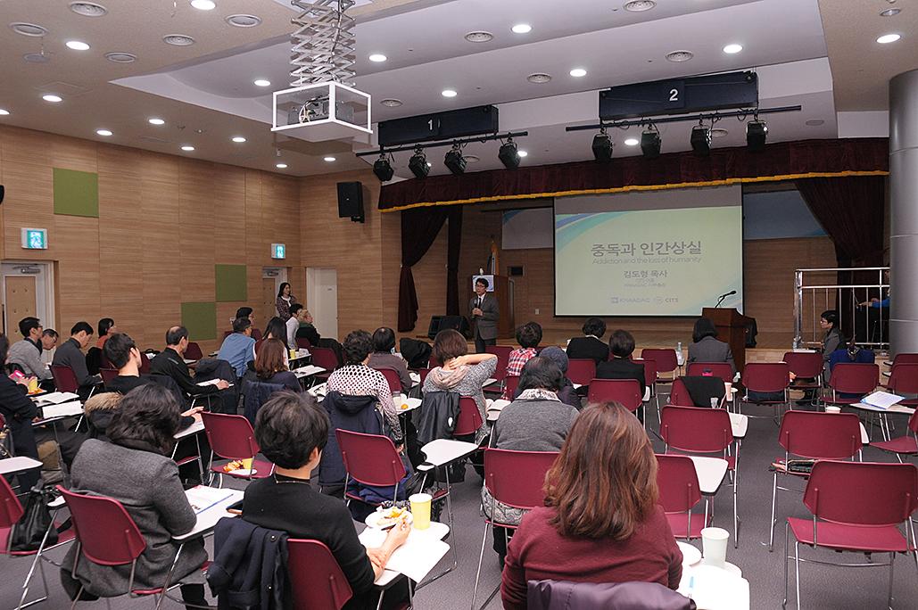 3회 컨퍼런스-2.jpg